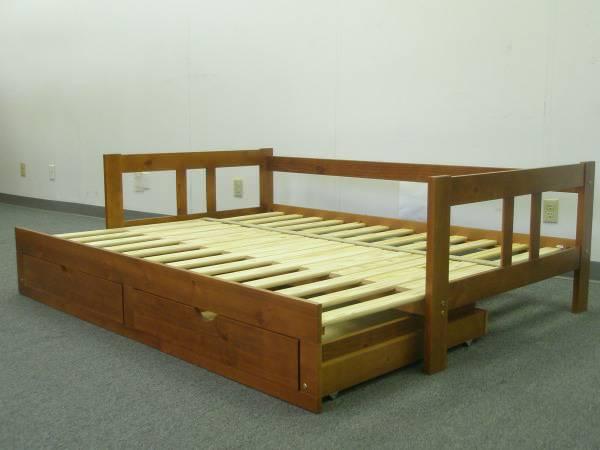 Amorsolo bed