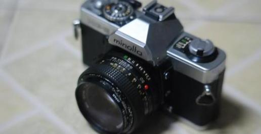 Minolta XG-S Manual Camera with Prime Lens photo
