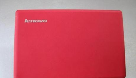 Lenovo Netbook Ideapad S110 photo