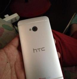 HTC One 32gb White photo