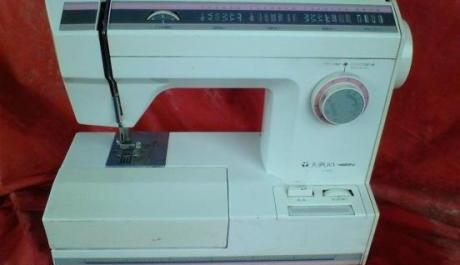 All Sewing Machine Multi-Stitches Portable photo