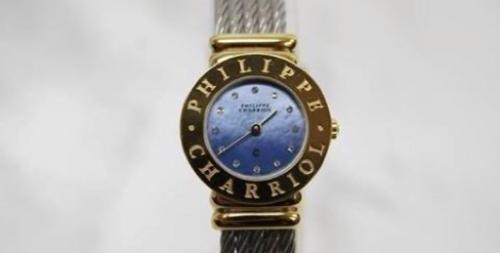 authentic philippe charriol st. tropez watch in blue face photo