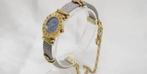 authentic philippe charriol st. tropez watch in blue face image 4
