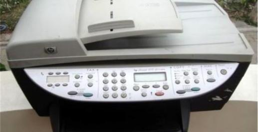 HP OfficeJet 6110 All In One Inkjet Printer Scanner Fax photo