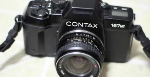 Contax 167 MT with 24mm 1:2.8 Rmc Tokina photo