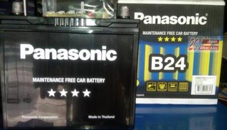 Panasonic Car Battery Maintenance Free photo