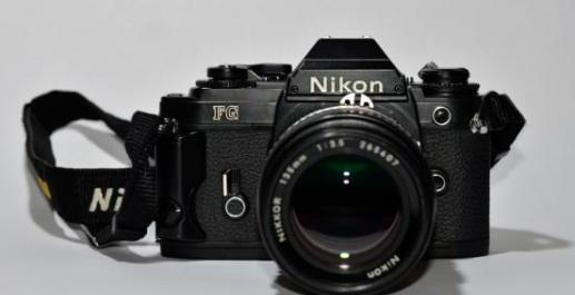 Nikon FG Film Camera Nikon 135mm f3.5 Ai Lens Helios 58mm f2 photo