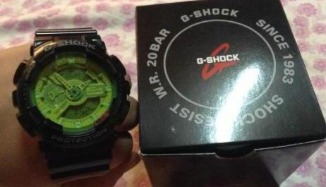 Casio G-Shock HYPER GA-110B watch photo
