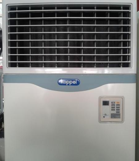 Koppel 3Tr Floor Mounted Split Type Aircon photo
