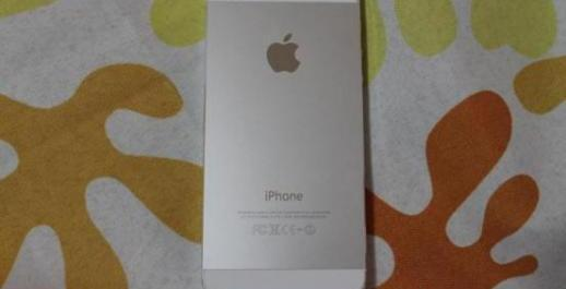 iPhone 5 16gb white photo