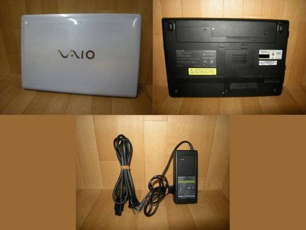 Sony Vaio Laptop photo