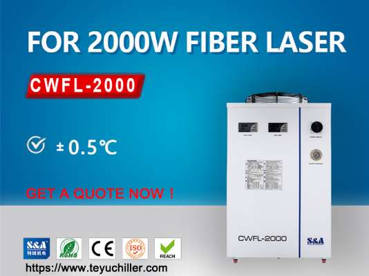 Air cooled chiller for fiber laser welding machine photo