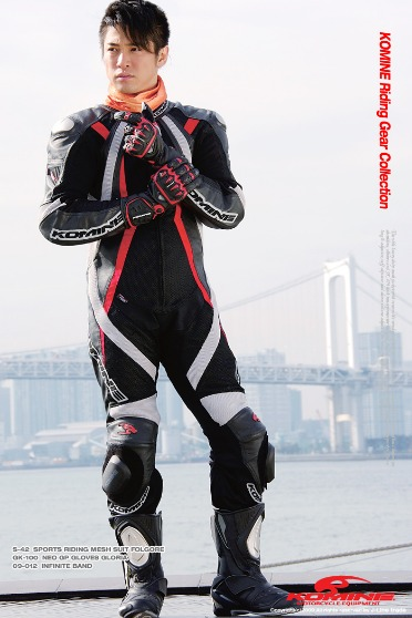 komine s-42 sports riding mesh suit folgore photo