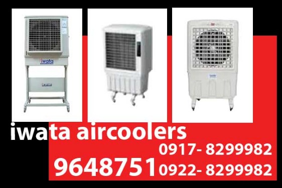 Iwata Air Coolers Rental photo