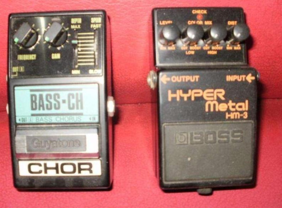 Guyatone Bass Chorus Bass effects photo