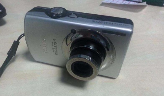 Canon Digital Camera - IXUS 870 IS photo