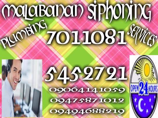 malabanan siphoning plumbing services 7011081/09475871012 photo