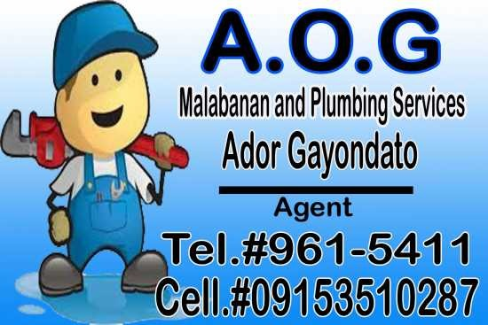 RJ MALABANAN SIPHONING SERVICES CALOOCAN 425 - 9274 photo