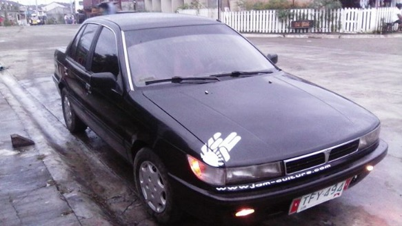 Lancer Singkit Glxi photo