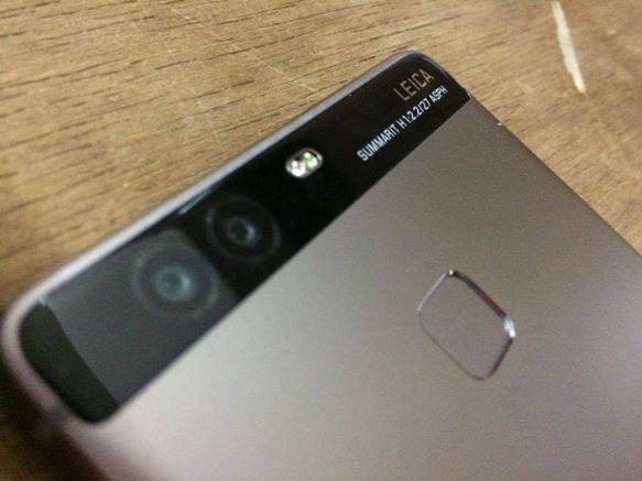 Huawei P9 Titanium Grey photo
