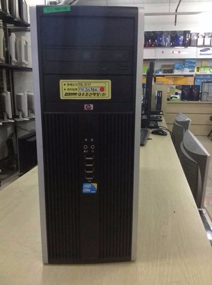 HP Intel Core i5 750 2.6ghz (2nd hand) photo
