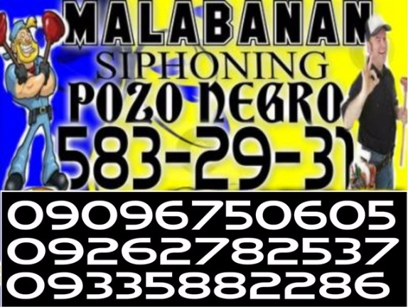 ML MALABANAN SIPHONING POZO NEGRO SERVICES(02)583-29-31 photo
