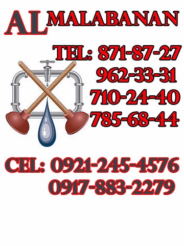 MALABANAN SEPTIC TANK SERVICES DASMARINAS CAVITE 8718727 - 962-3331 photo