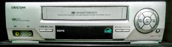 VHS PLAYER photo