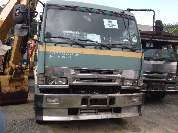 Fuso Self Loader photo