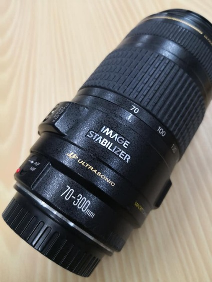Canon 70-300mm usm f4-5.6 zoom lens photo