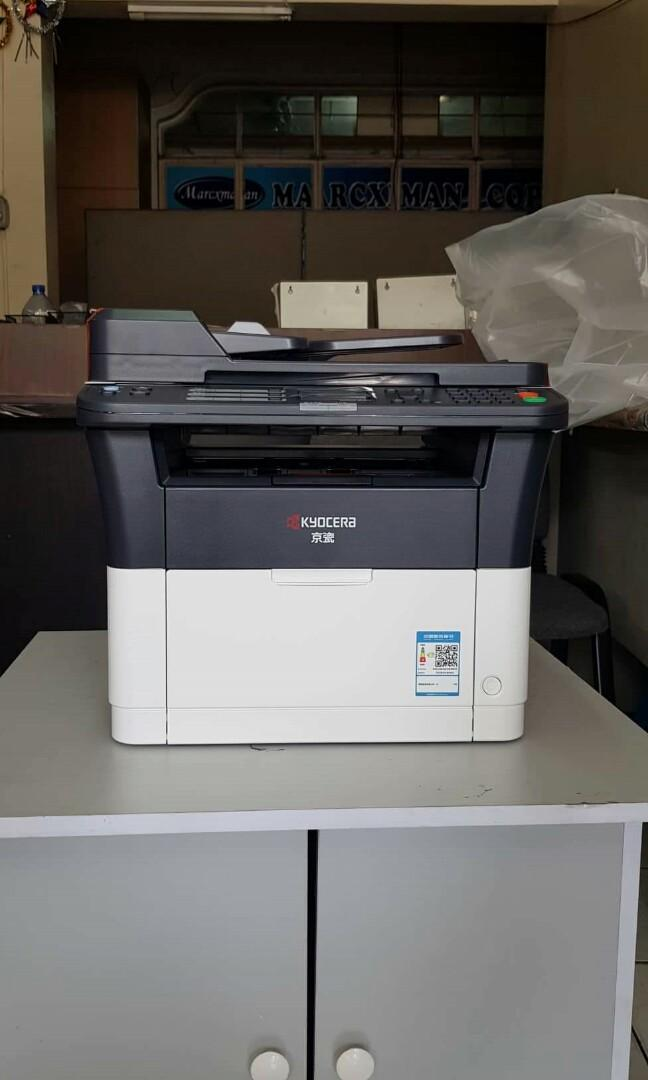 Kyocera photocopier machine photo