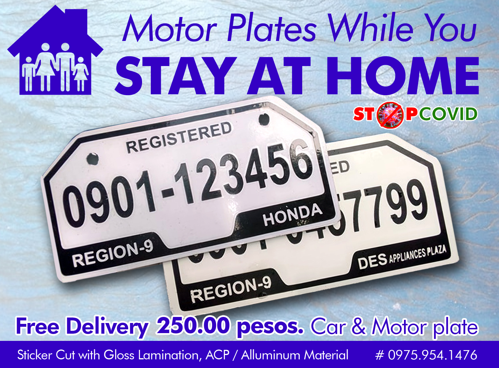 Motor plate free Delivery photo