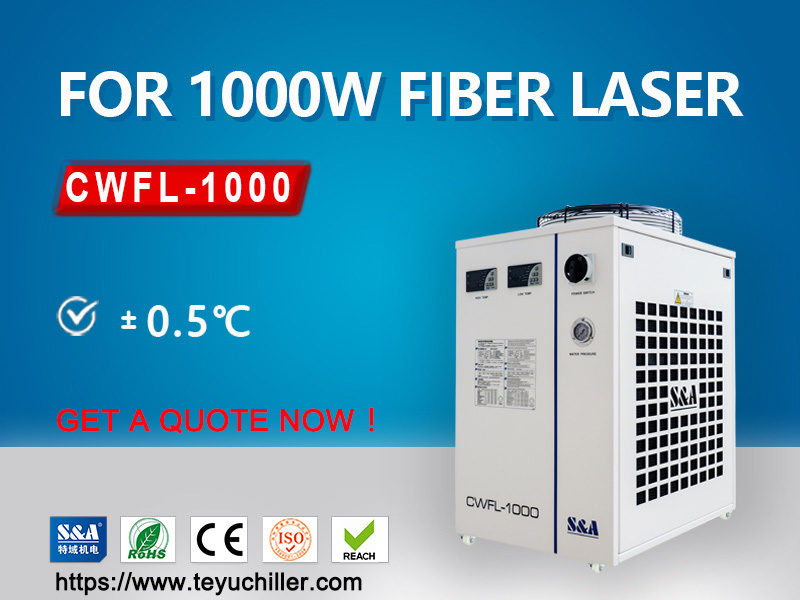 Industrial recirculating chiller for 1KW fiber laser cutting equipment photo