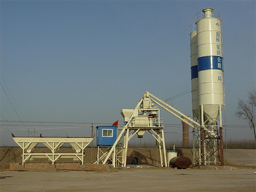 concrete batching plant photo